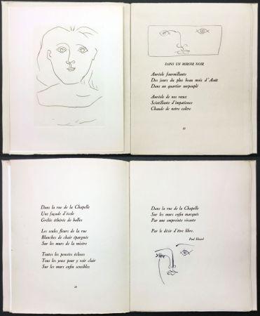 挿絵入り本 Picasso - Éluard, Colette, Valéry : JOURS DE GLOIRE (1945)..
