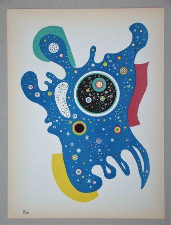 リトグラフ Kandinsky - Étoiles