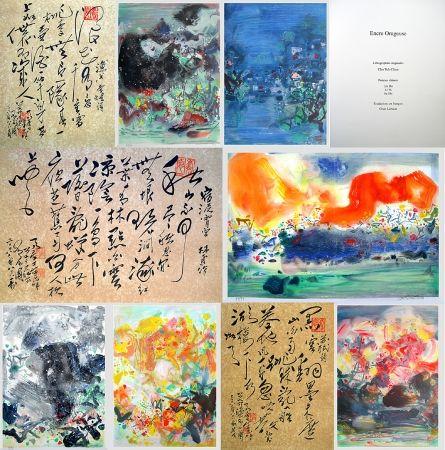 リトグラフ Chu Teh Chun  - 墨之風暴  -  ENCRE ORAGEUSE
