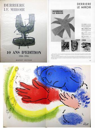 挿絵入り本 Chagall - 10 ANS D'ÉDITION.DLM 92-93. CHAGALL. 1955