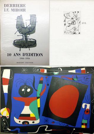 挿絵入り本 Miró - 10 ANS D'ÉDITION.DLM 92-93. MIRO. 1955