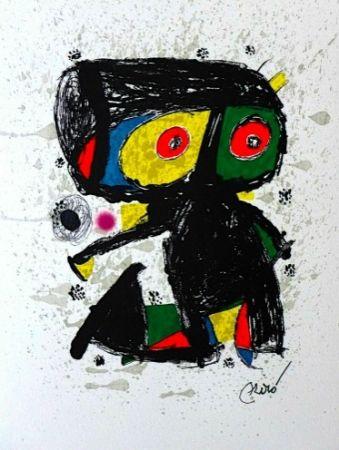 リトグラフ Miró - 15 ans Poligrafa