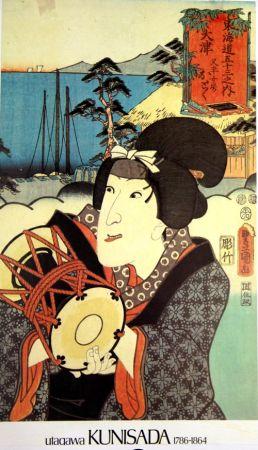 オフセット Kunisada - 1786 /1864