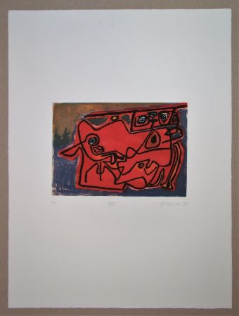 彫版 Corneille - 1948