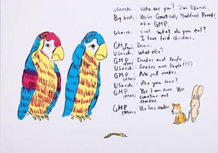 リトグラフ Kaga - 2 Genetically modified parrots