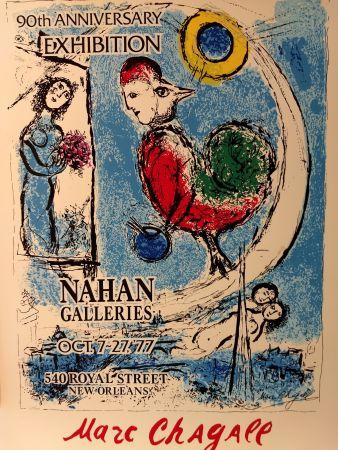 掲示 Chagall (After) - 90 anniversary