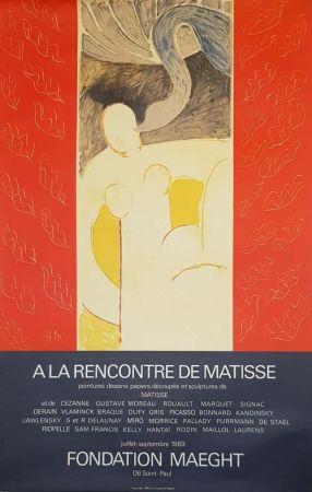 リトグラフ Matisse - A la Rencontre de Matisse Fondation Maeght