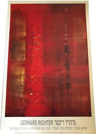 掲示 Richter - Abstract painting (red, blurred)