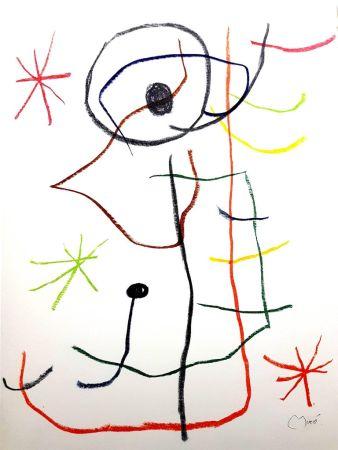 リトグラフ Miró - Abstraction