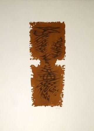エッチングと アクチアント Springer - Abstrakte Komposition