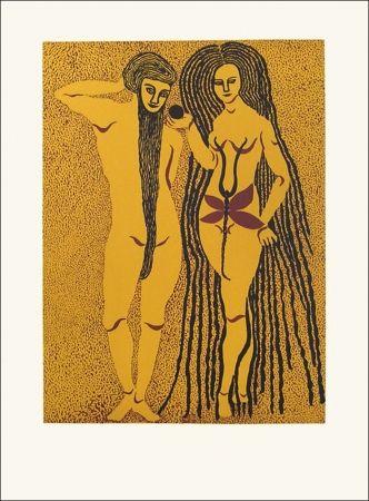 リトグラフ Gurbuz - Adam et Eve
