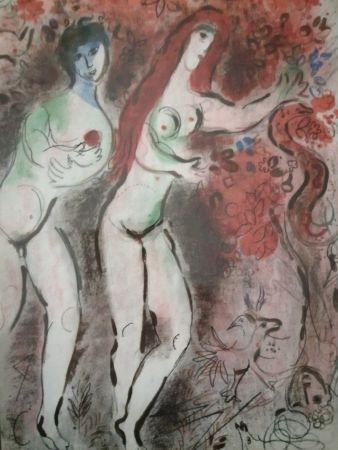 リトグラフ Chagall - Adam et Eve - Le Fruit défendu