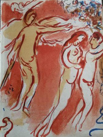 リトグラフ Chagall - Adam et Eve chassés du Paradis