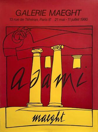 リトグラフ Adami - ADAMI 80 : Affiche en lithographie originale pour l'exposition Galerie Maeght.