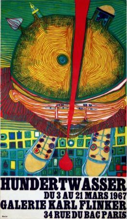 リトグラフ Hundertwasser - Affiche Exposition Galerie Karl Flinker 1967