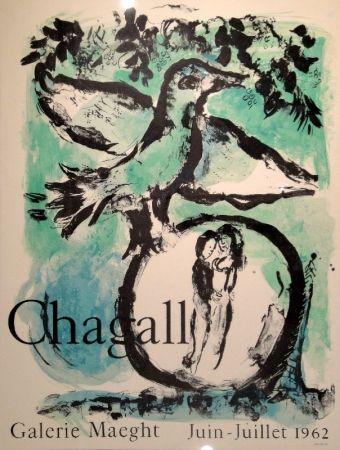 リトグラフ Chagall - Affiche Galerie Maeght