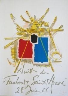 掲示 Mathieu - Affiche Nuit du Faubourg Saint-Honoré 28 juin 66