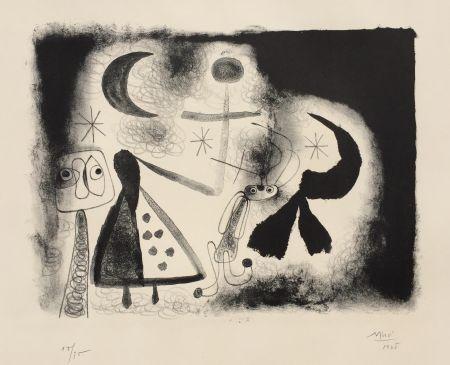 リトグラフ Miró - Album 13 – Plate V
