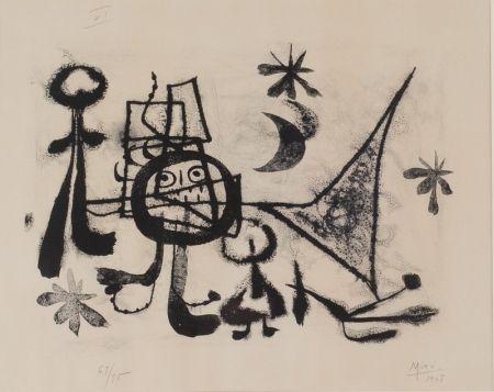 リトグラフ Miró - Album 13, Plate VI