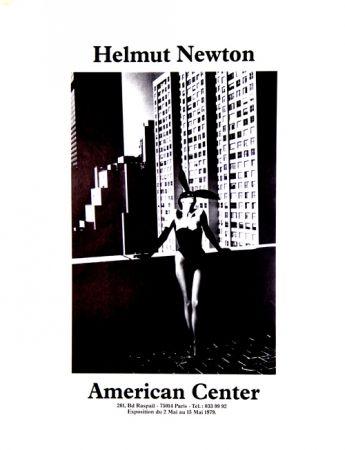 オフセット Newton - American Center