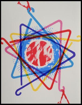 リトグラフ Rosenquist - An Intrinsic Existence
