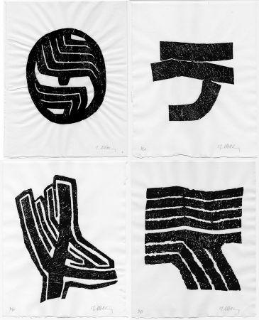 挿絵入り本 Ubac - André Frénaud: ALENTOUR DE LA MONTAGNE. Galanis 1980