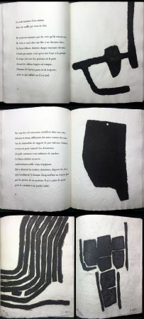 挿絵入り本 Ubac - André Frénaud :VIEUX PAYS suivi de Campagne (1967). Avec suite signée.