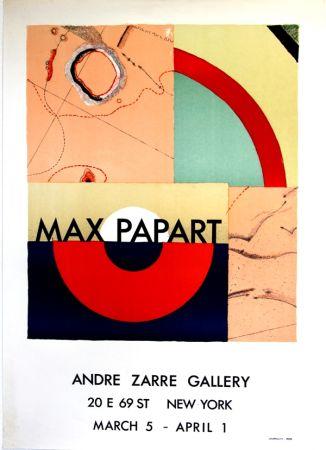 リトグラフ Papart - Andre Zarrze  Gallery New York