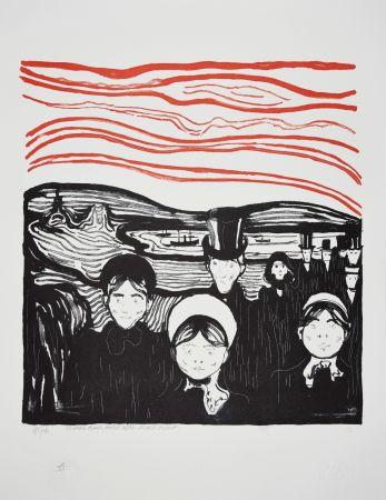 リトグラフ Munch - ANGST / ANXIETE 1896