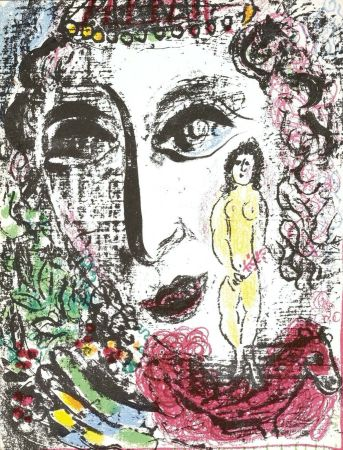 リトグラフ Chagall - Apparition At The Circus M. 392 Portfolio: Lithographs Book II