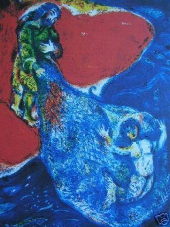 リトグラフ Chagall (After) -