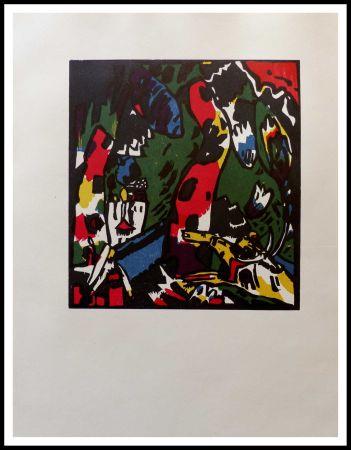 木版 Kandinsky - ARCHER