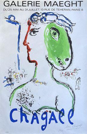 リトグラフ Chagall - Artiste Phénix (signée au stylo)
