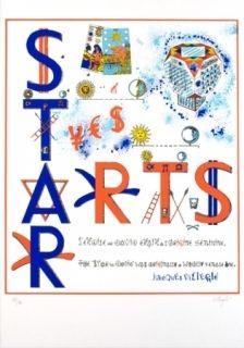 シルクスクリーン Villeglé - Arts stars