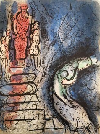 リトグラフ Chagall - Assureus chasse Vasthi