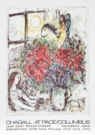 シルクスクリーン Chagall - At/pace/colombus