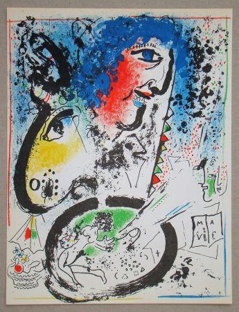 リトグラフ Chagall - Autoportrait