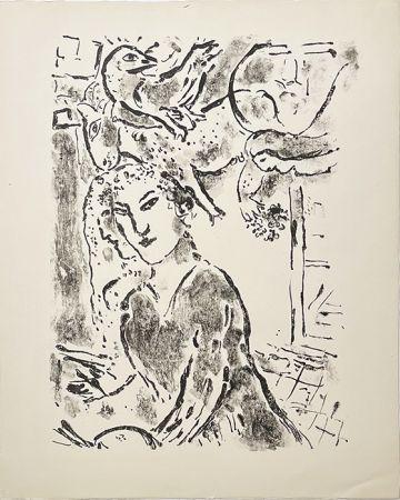 リトグラフ Chagall - Autoportrait à la fenêtre