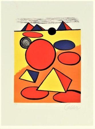 リトグラフ Calder - Balloons