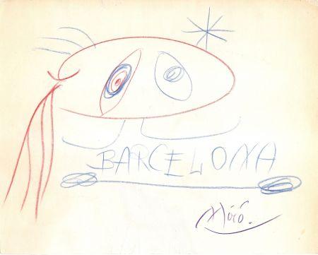技術的なありません Miró - Barcelona