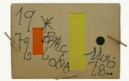 彫版 Miró - Barcelona 1972-1973