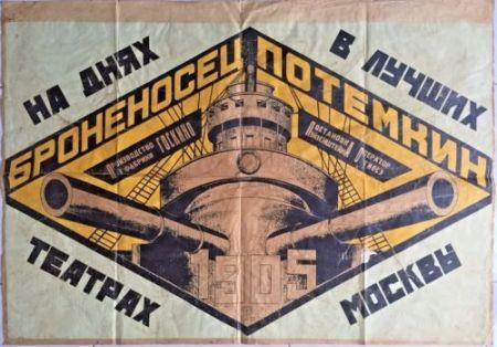 リノリウム彫版 Rodchenko  - Battleship Potemkin