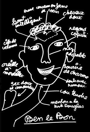 シルクスクリーン Vautier - '' Ben le Bon ''