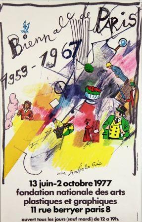 オフセット Tinguely - Biennale De Paris  1959/1967