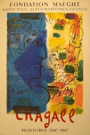 リトグラフ Chagall - (Blaues Profil). Peintures 1947-1967