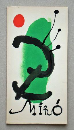 挿絵入り本 Miró - Bois gravés pour un poème de Paul Eluard