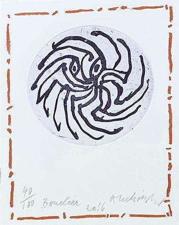 彫版 Alechinsky - Bouclier