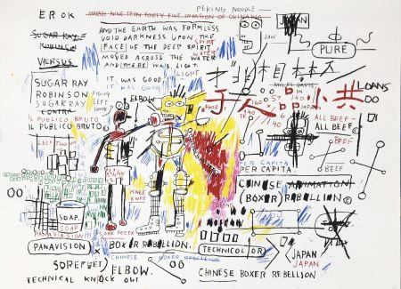 シルクスクリーン Basquiat - BOXER REBELLION