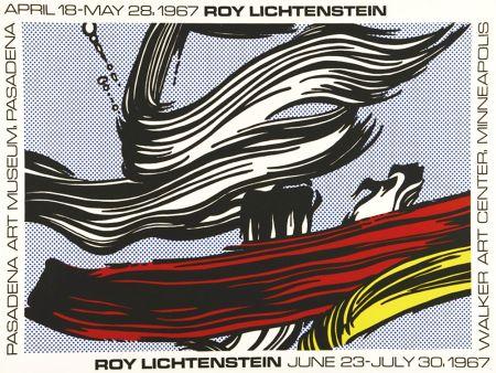 シルクスクリーン Lichtenstein - Brushstrokes
