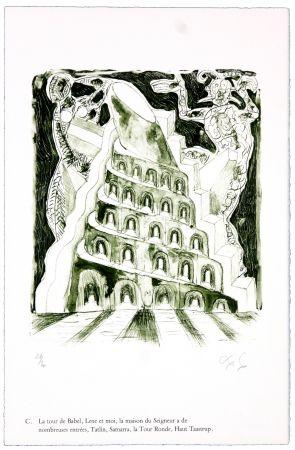 リトグラフ Nørgaard - C. La tour de Babel, Lene et moi, la maison du Seigneur à de nombreuses entrées, Tatlin, Samarra, la Tour Ronde, Haut Taastrup